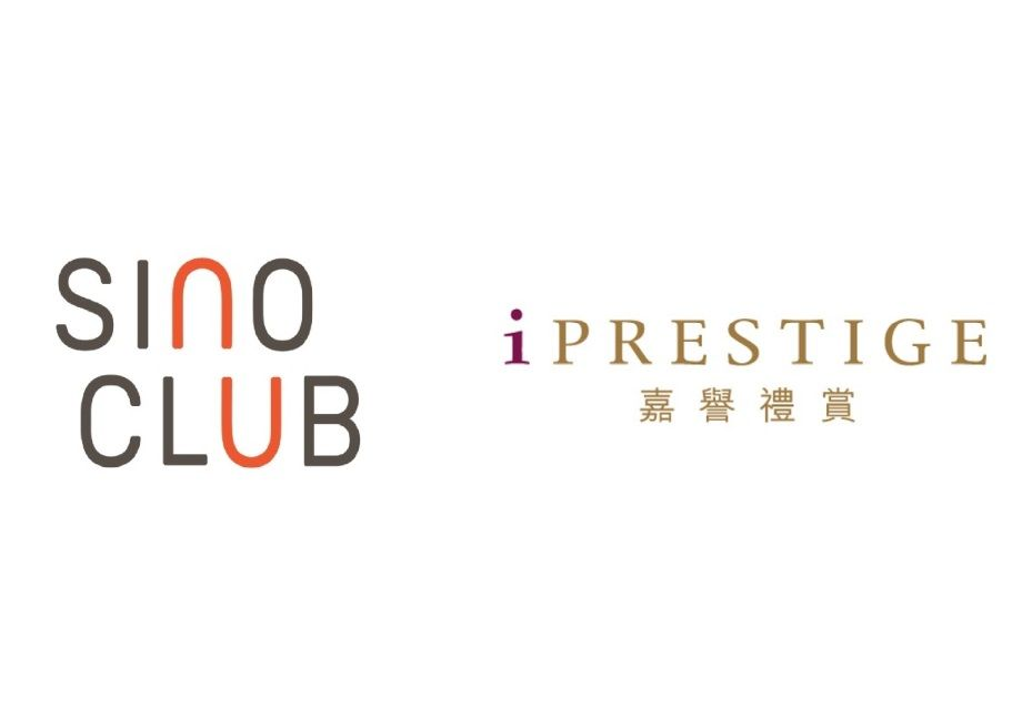 Sino Club and iPrestige Member Offer: 20% off Best Available Rate with Complimentary Breakfast